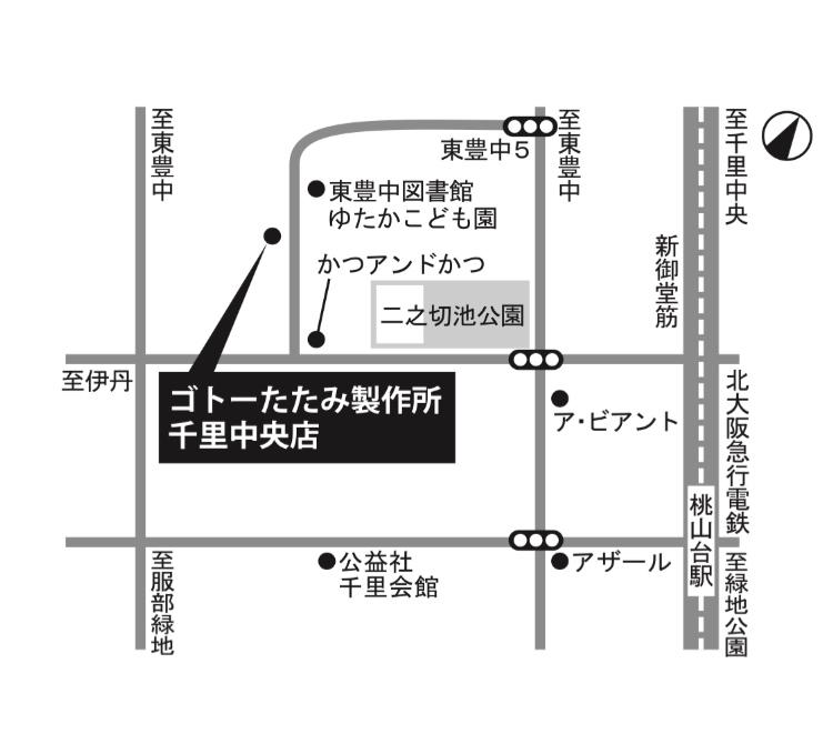 千里中央店地図